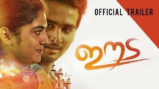 Download Eeda Official Trailer | Shane Nigam | Nimisha Sajayan | B Ajith Kumar | LJ Films Video