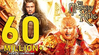 Download The Monkey King Full Action Movie In Hindi | Donnie Yen Video