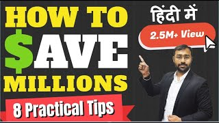 Download 💲How to increase bank balance, save money💰? 8 Financial advice tips in Hindi Video