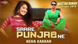 Download NEHA KAKKAR : Saare Punjab Ne (Full Song) - NEEDHI SINGH (Rel. 22nd July) Latest Punjabi Song 2016 Video