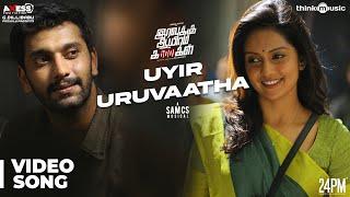 Download Iravukku Aayiram Kangal   Uyir Uruvaatha Video Song   Arulnithi, Ajmal, Mahima Nambiar   Sam C.S Video