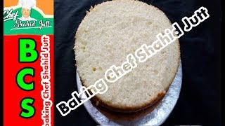Download Sponge Cake 2 Pounds For Fresh Cream Cake ( Baking Chef Shahid Jutt) Video