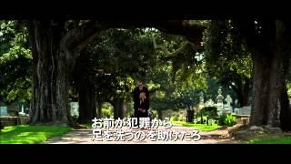 Download トカレフ(吹替版)(予告編) Video