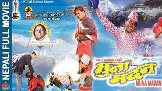 Download Mahakavi Laxmi Prasad Devkota MUNA MADAN || New Nepali Full Movie | Usha Poudel, Dipak Tripathi Video