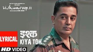 Download ISHQ KIYA TOH Lyrical Song   VISHWAROOP 2   Kamal Haasan, Rahul Bose Video