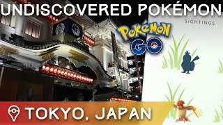 Download POKÉMON GO IN JAPAN (Trainer Tips Japan Episode 1) Video