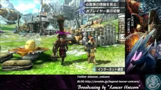 Download ユニさんのMHX生放送65(アーカイブ) MHGen Stream by ″Lancer Unicorn″ Video
