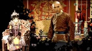 Download 天造地设 - Myolie Wu-Hồ Hạnh Nhi (Vạn Phụng Chi Vương End ost) Video