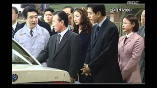 Download Happy Time, Masterpiece Theater #10, 명작극장 20080413 Video