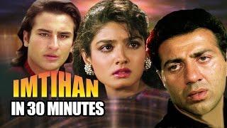 Download Hindi Movie | Imtihan | Showreel | Sunny Deol | Saif Ali Khan | Raveena Tandon Video