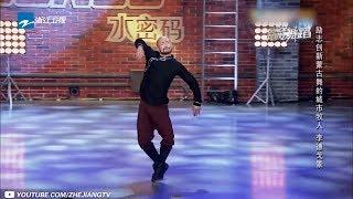"Download 蒙古舞者获得郭富城老师""舞仙""的超高评价 太热血了!《中国好舞蹈》第1期 花絮 20140419 [浙江卫视官方HD] Video"