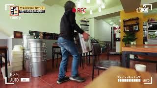 Download 삼청동 맛집☆ 살아숨쉬는 반죽을 위한 마법의 가루? #겨울엔 호떡 Video