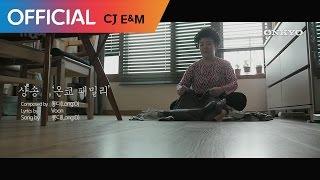 Download [ch.madi] 상송 (商SONG) - ONKYO 편 Video