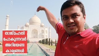 Download Things to know before going to Taj Mahal - Malayalam Travel Vlog Video