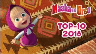 Download Masha e o Urso - Top 10 🎬 Los Mejores Episodios del 2018 Video