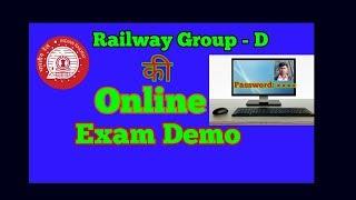 Download Online exam Demo . Rrb online exam Demo Railway Group D . Video