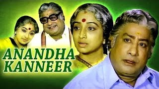 Download Aanandha Kanneer Full Movie HD Video