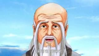 Download Tam Tự Kinh - Tập 22 - Câu Chuyện Về Lão Tử Video