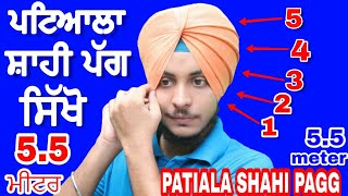 Download patiala shahi pagg,5 Layers turban,ਪਟਿਅਾਲਾ ਸ਼ਾਹੀ ਪੱਗ,Patiala dastar, turban king jaskarandeep singh Video