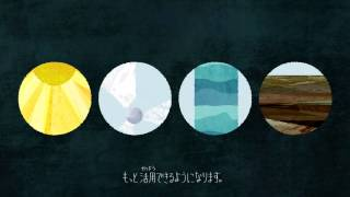 Download 【FCV】HOPE~水素社会と、これからのエネルギーのはなし~ Video