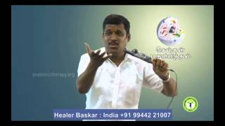 Download 12. Cells regeneration (செல்கள் புதுப்பித்தல்) - 2015 Healer Baskar (Peace O Master) Video
