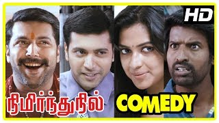 Download Soori Latest Comedy 2017   Nimirnthu Nil Tamil Movie Full Comedy   Part 1   Jayam Ravi   Amala Paul Video