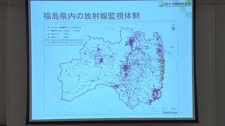 Download リアルタイム線量測定システムの配置の見直しに関する住民説明会(郡山市)(平成30年8月5日) Video