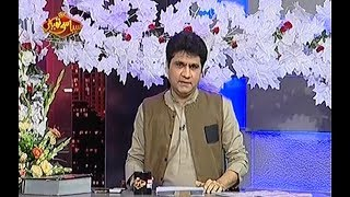Download Syasi Theater Eid ul Fitr Special 26 June 2017   Express News Video