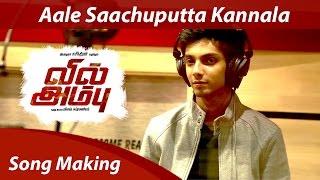 Download Making of Aale Saachuputta | Vil Ambu | Navin | Anirudh Ravichander | Orange Music Video