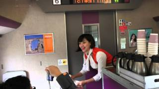 Download 2015.11.3 THSRC 台灣高鐵便當 車內便當販售服務 Video