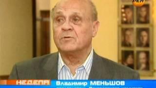 Download Бесогон МихАлков Video