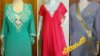 Download فصالات دشاديش عراقية وفساتين للربيع روعة 👗😍 2018 Video