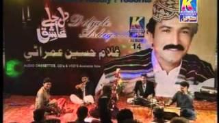 Download HARKTAN KHAN NA THO MUDE GHULAM HUSSAIN UMRANI DIL JALE AASHIQ Video