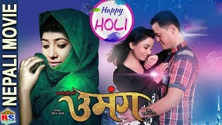 Download PARADESHI KO UMANGA    New Nepali Full Movie    Binita Baral,Kumar BC   Holi Special Video