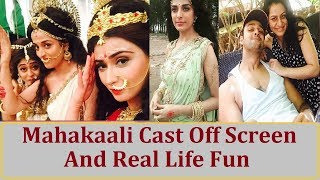 Download Mahakaali Cast Off Screen and Family Friends Masti ! Video
