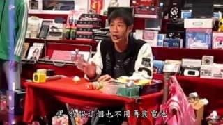 Download 台南花園夜市叫賣王(字幕版) 花園祥 Video