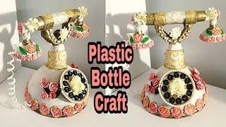 Download Best out of Waste Plastic Bottles || Room Decor Idea: Video