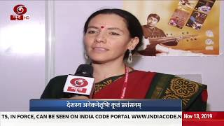 Download Vaarta: Sanskrit News । President's rule in Maharashtra and other top News Video