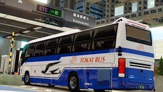 Download 【湾岸mod】正式版日本マップを観光バスで走る【ETS2】 Video