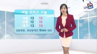 Download [날씨정보] 10월 17일 17시 발표 내일 전국 대체로 흐림 Video