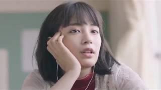 Download 映画 『先生! 、、、好きになってもいいですか?』スピッツ「歌ウサギ」スペシャルショートムービー【HD】2017年10月28日公開 Video