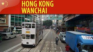 Download Hong Kong - Wanchai Video