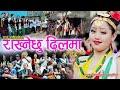 Download New Salaijo 2076 Jhupadi Ghar Kharako Chhano Raj Neupane Jamuna Sanam Video