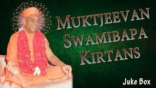 Download Jeevanpran Shree Muktjeevan Swamibapa Kirtans! with LYRICS (HD) Video