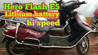 Download Electric scooter Hero Flash E5 Lithium battery Video