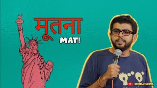 Download Being Indian Abroad and Desi Confidence | Stand Up Comedy by Aakash Mehta Video