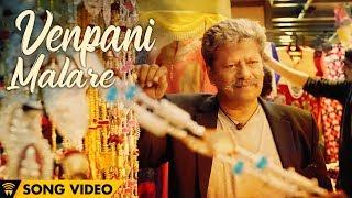 Download The Romance Of Power Paandi - Venpani Malare (Male) [Song Video] | Power Paandi | Rajkiran | Dhanush Video