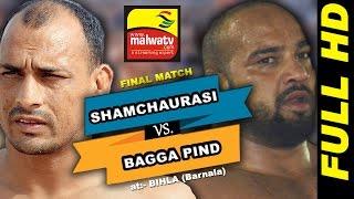 Download BIHLA (Barnala) ! KABADDI CUP - 2016 ! OPEN FINAL ! BAGGA PIND vs SHAMCHURASI ! FUll HD ! Part Last Video