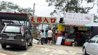Download 台灣最危險的峽谷~太極峽谷″天梯″ Video