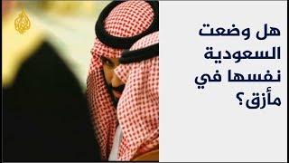 Download أزمة خاشقجي ومكانة السعودية.. أي مأزق ومن المسؤول؟ Video